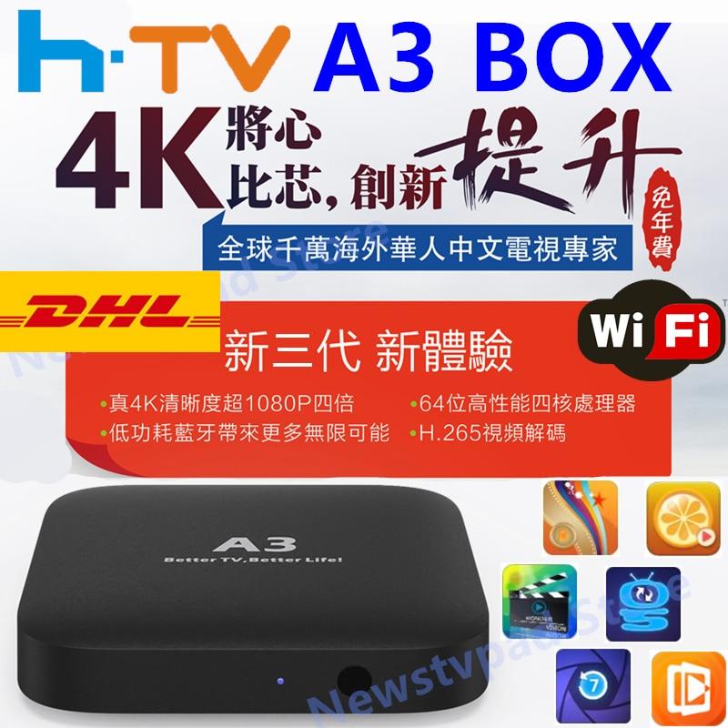 HTV BOX CHINESISCHEN TV BOX A3 TV BOX BTV HTV6 BOX FUNTV Chinesischen HongKong Taiwan HD Kanäle Android IPTV live a3 box Streaming box