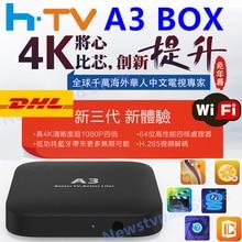 HTV kutusu çin TV kutusu A3 TV kutusu HTV6 kutusu FUNTV çin HongKong tayvan ücretsiz DHL teslimat HD Android HTV a3 kutusu