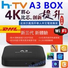 Htvボックス中国のテレビボックスA3 tvボックスHTV6 ボックスfuntv中国香港台湾送料dhl配信hdアンドロイドhtv a3 ボックス