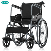 Cofoe Yidong Wheelchair Portable Trolley Folding Wheelchair Old People Travel Wheel Chair For the Aged and Disabled & Parent yuwell diving steel tube basic type wheelchair handicapped folding back portable wheelchair home health medical equipment h050
