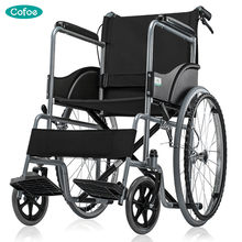 Cofoe Yidong Wheelchair Portable Trolley Folding Wheelchair Old People Travel Wheel Chair For the Aged and Disabled & Parent(China)