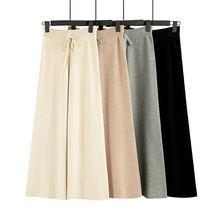 Женские вязаные брюки hlbcbg повседневные свободные длинные
