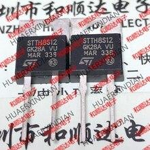 Новый и оригинальный STTH8S12 TO-220 1200V 8A
