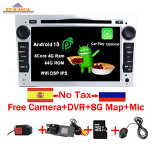 Android 10.0 car multimedia player for Opel Astra h Vectra Antara Zafira Corsa Radio dvd gps Wifi USB SD Steering wheel control new yatour for opel astra h astra j corsa zafira vectra car mp3 player usb adapter sd aux bluetooth interface audio radio yt m06