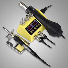 JCD 8898 Soldering Station LCD Digital Display Hot Air Gun Quick SMD Rework Welding Station