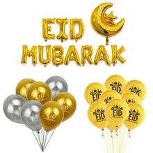2020 eidラマダン装飾ゴールドラテックス風船イスラム教徒祭手紙バルーンイードムバラクためハッジラマダンイベントパーティー好意