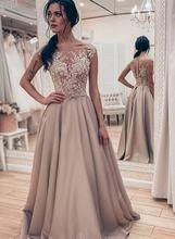 Женское винтажное вечернее платье длинное кофейное кружевное