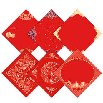 Chiński festiwal wiosenny kaligrafia papier 20 arkuszy czerwony papier Xuan chiński nowy rok tradycyjny czerwony papier Xuan Rijstpapier tanie i dobre opinie CN (pochodzenie)
