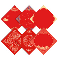 Chinese Spring Festival Calligraphy Paper 20sheets Red Xuan Paper Chinese New Year Traddtional Red Xuan Paper Rijstpapier