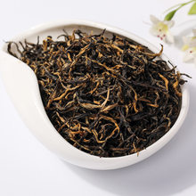 2019 year jinjunmei tea Organic Fujian Wuyi Jin Jun Mei tea The Golden Buds Eyebrow Junmee Kim Chun Mei black tea(China)