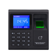 F30-S Fingerprint Access Control Machine Office Attendance Access Control Machine Glass Door Password Access Control System