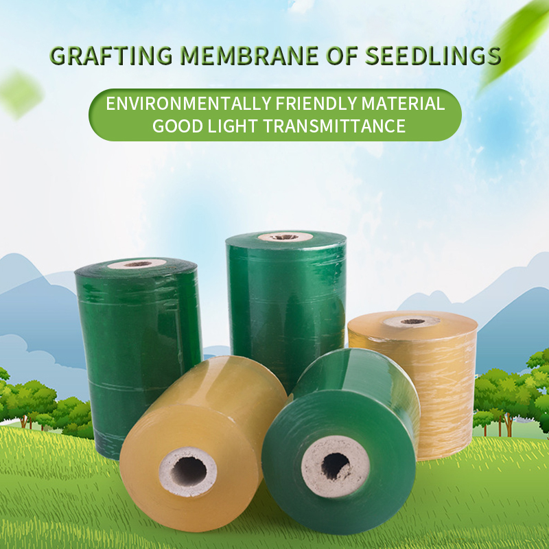 2/2.5/3/4/5/6/7/8/9/10cm Grafting Tape Stretchable Self-Adhesive Garden Nursery Graft Film For Fruit Flower Trees Bind Tape 1pc