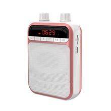 Voice-Megaphone Tourguide Loudspeaker Portable for Teachers Mini Ultralight