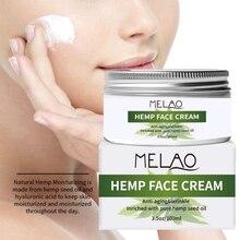 Чистый укрепляющий крем для лица с пеньковым маслом крем для очищения пор носа осветляет кожу питательный крем для лица
