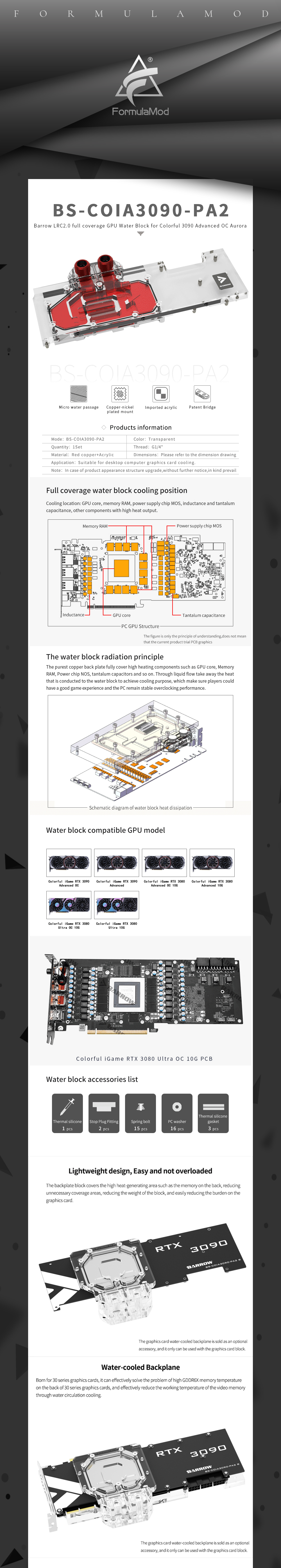 Barrow 3080 3090 Water Block Backplane for Colorful RTX 3090 3080 Advanced OC Water cooled Backplate, BS-COIA3090-PA2 B