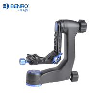 Carbon-Fiber Gimbal-Head Tripod Benro Gh5c GH2C Camera for Max-Loading 25kg