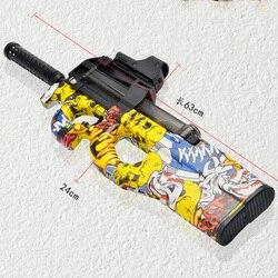 Электрический водяной пистолет P90 граффити для мальчиков, подарки, гидрогелевый шар, полимерная игрушка для воды, уличная игра CS, снайперски...