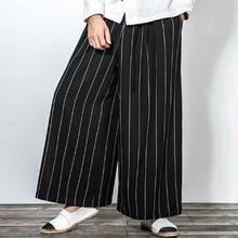 Homens estilo quimono japonês pant confortável solto listr