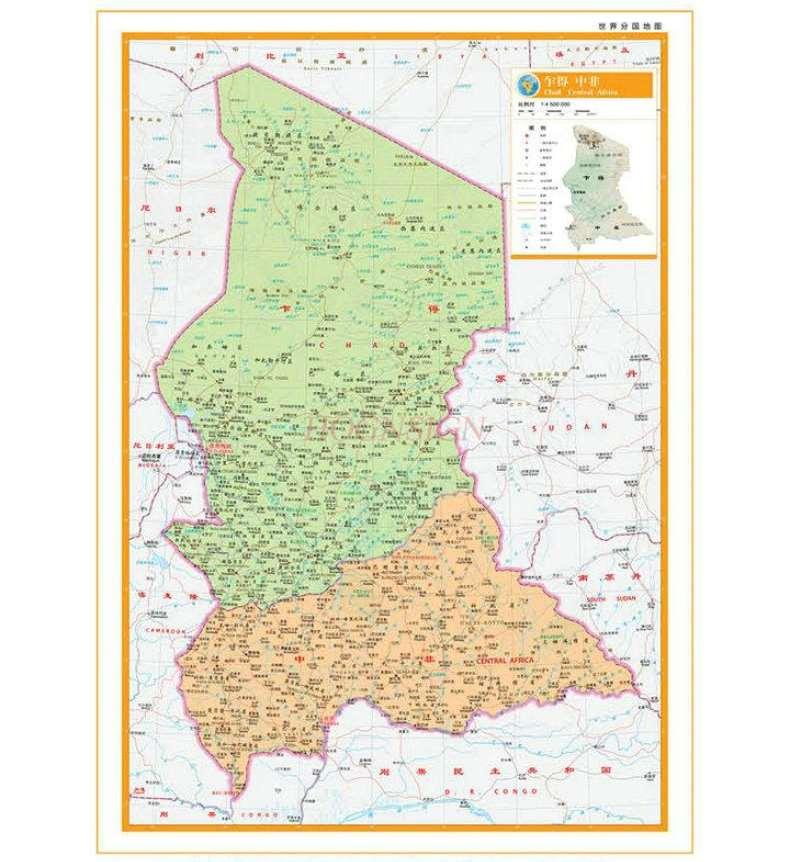 China-Africa Map World Map China-English Waterproof Cover Sheet Folding China-Africa Tourism Traffic Map Country City Map