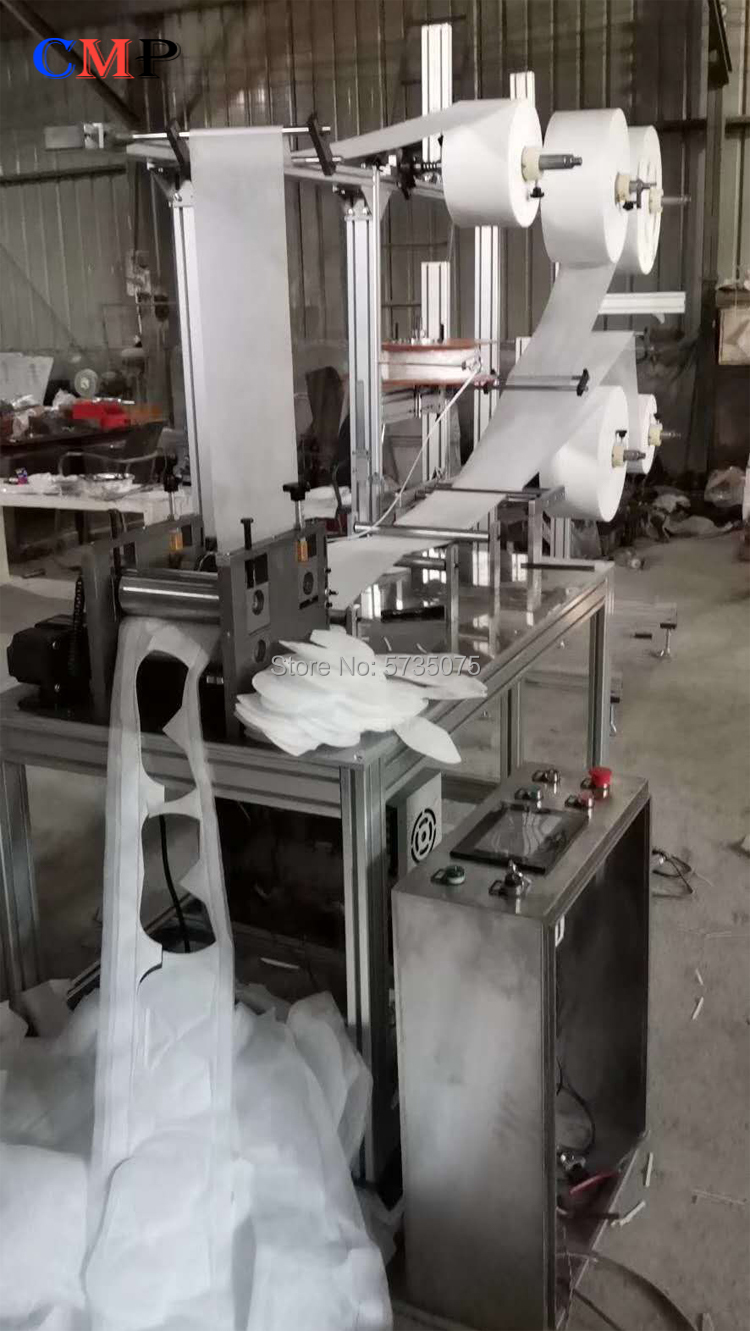 Mask Machine Mask Making Machine