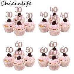 Топперы Chicinlife из розового золота/серебра, 10 шт.