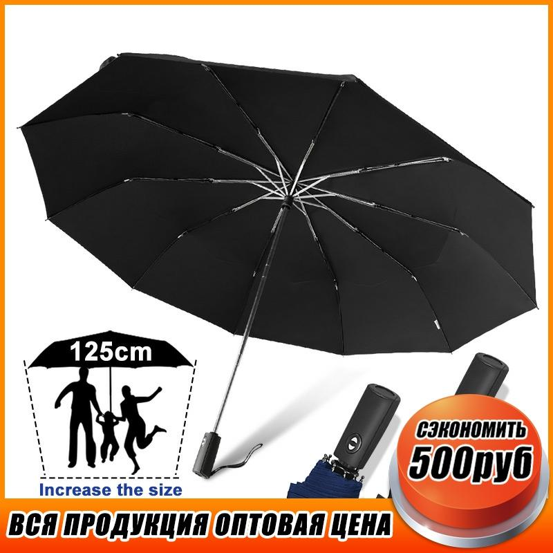 125CM <font><b>Windproof</b></font> 3Folding <font><b>Umbrella</b></font> For Men Automatic Brand Large Quality 10K <font><b>Umbrella</b></font> Rain Woman Double <font><b>Golf</b></font> Business <font><b>Umbrella</b></font> image