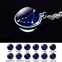 12 знаков зодиака ожерелье созвездия Лио Козероги Скорпион шар