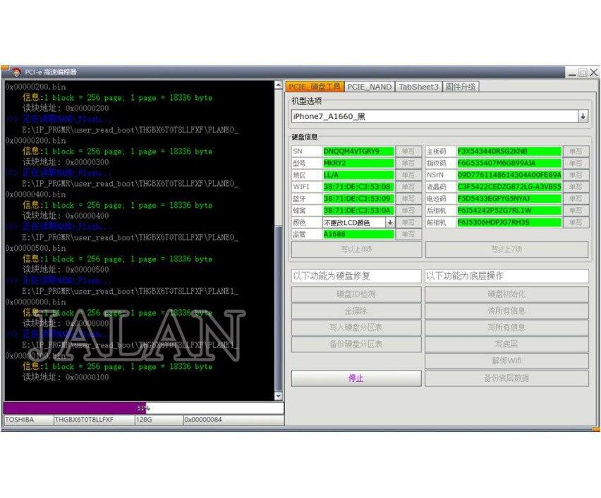 Ipbox Ip 2th Generation Nand Pcie High Speed Programmer Nand Restore Data Read Write Backup Programmer Aliexpress