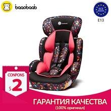 BAAOBAAB детское автокресло сертификатом ЕЭК бесплатно и Быстрая режимная группа 1/2/3 весом 9-36 кг ребенок Детская безопасность сиденье 9 M-12 Y кресло