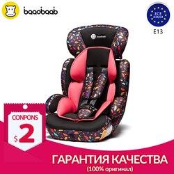 Детское сиденье BAAOBAAB, сиденье-усилитель безопасности для детей 9 м-12 лет, Бесплатная и быстрая доставка, 1/2/3, 9-36 кг