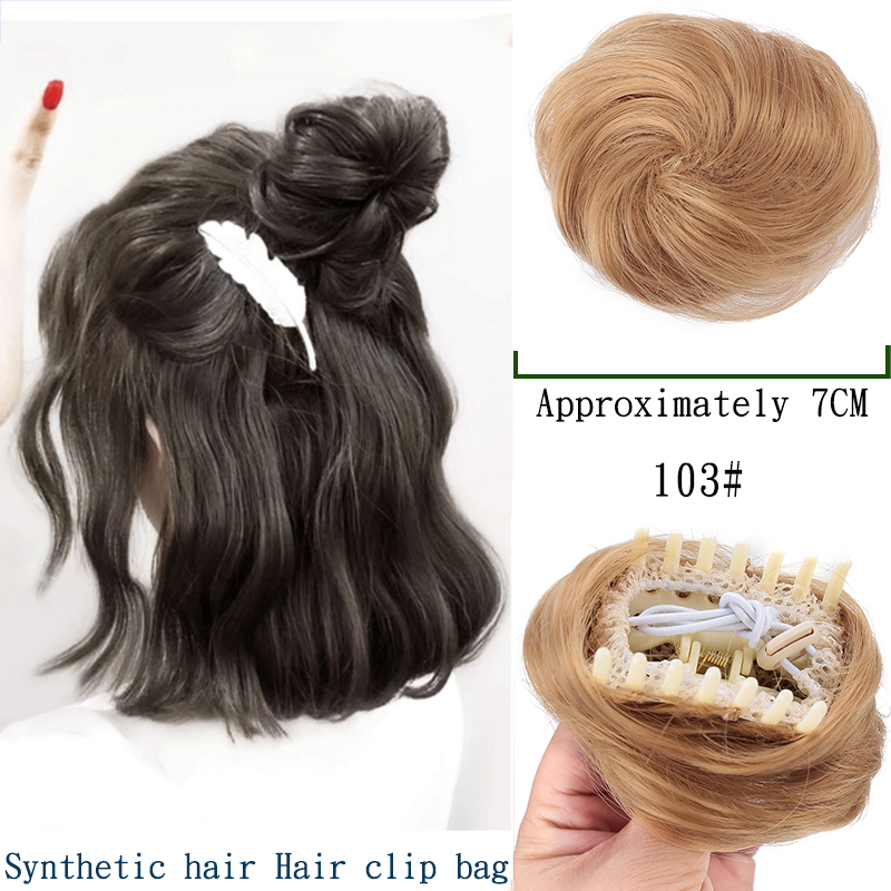 Бразильские волнистые шиньоны Bybrbana на заколках для наращивания, пучок волос для невест, 11 цветов, человеческие не реми волосы - Цвет: FB001-103