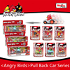 2019 New Maisto Angry Birds 2 Classic Movie Game Theme Series ABS Toy Car Pull Back Model Car Toys For Kids Gifts Collection