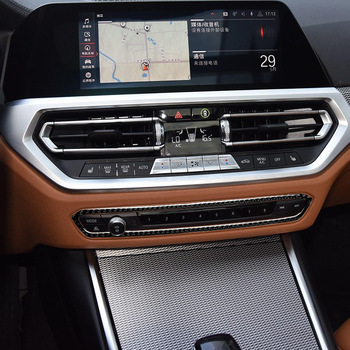 Cadre CD de Volume de climatisation de Console centrale de fibre de carbone pour BMW série 3 G20 G28 325li 330d 335 2019 ~ 2020