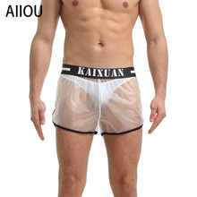 AIIOU Sexy Men PVC Underwear Boxer Shorts Gay Sissy Panties