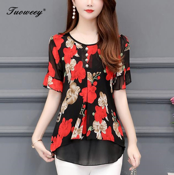 new womens tops and blouses women s floral print camisas mujer v neck short flare sleeve ruffles cold shoulder chiffon blouse blusas mujer de moda 2019 floral print chiffon blouse women tops camisas mujer chemisier femme womens tops and blouses