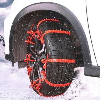 10 sztuk samochodów opony zimowe łańcuchy śniegowe na koła opona zimowa Anti-łańcuchy antypoślizgowe opony kabel pas zima na zewnątrz łańcuch awaryjny tanie i dobre opinie cacoonlisteo CN (pochodzenie) 0 0inch Nylon Łańcuchy śniegowe 1 0kg Car Tire Snow Chains about 94cm 37 01in an-skid abrasion-resistant low-temperature resistance