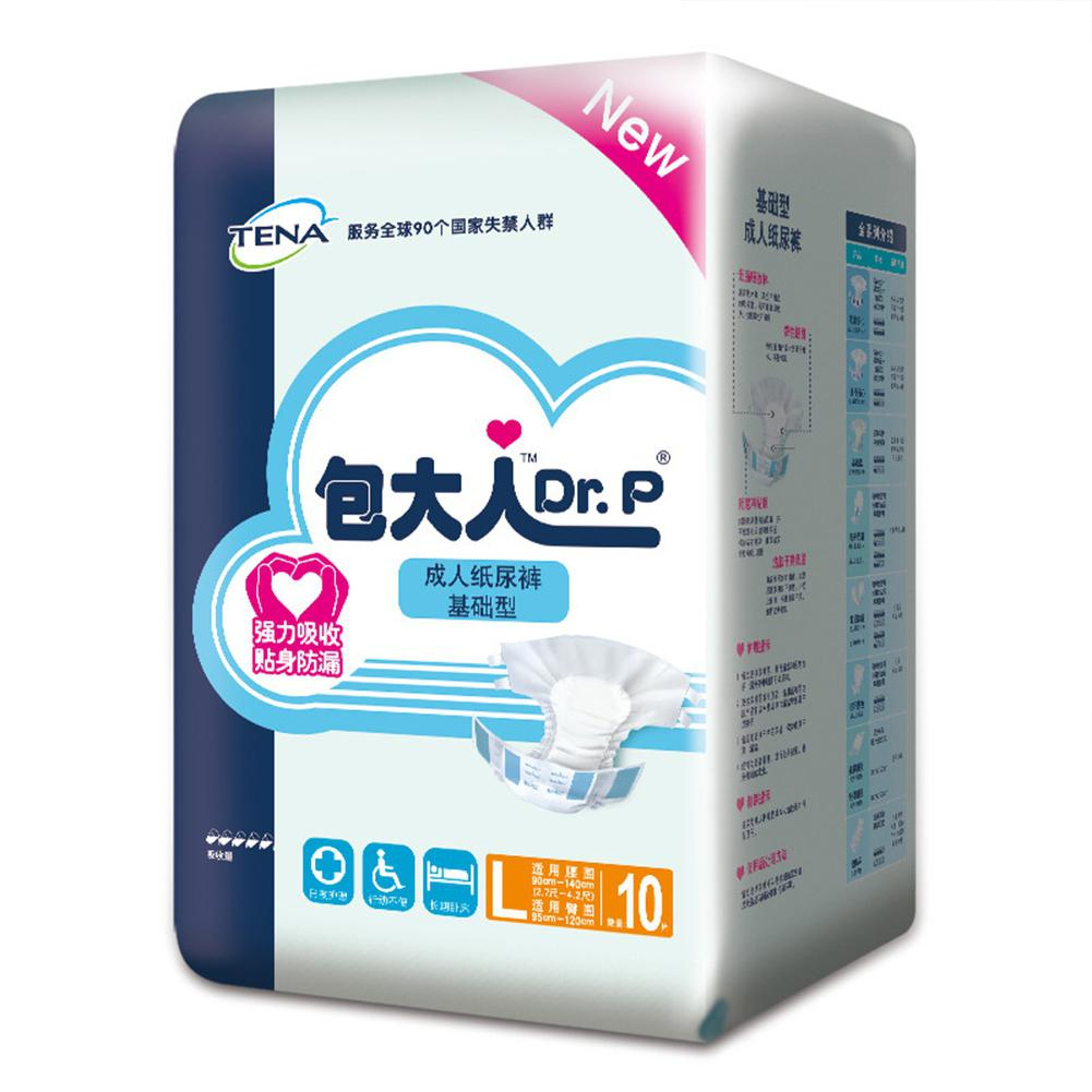 10pcs/pack Super Absorbency Adult Diaper Pants 1300ml Pure Cotton Nappy Comfort Nappy Unisex Incontinence Adult Baby Shape Nappy