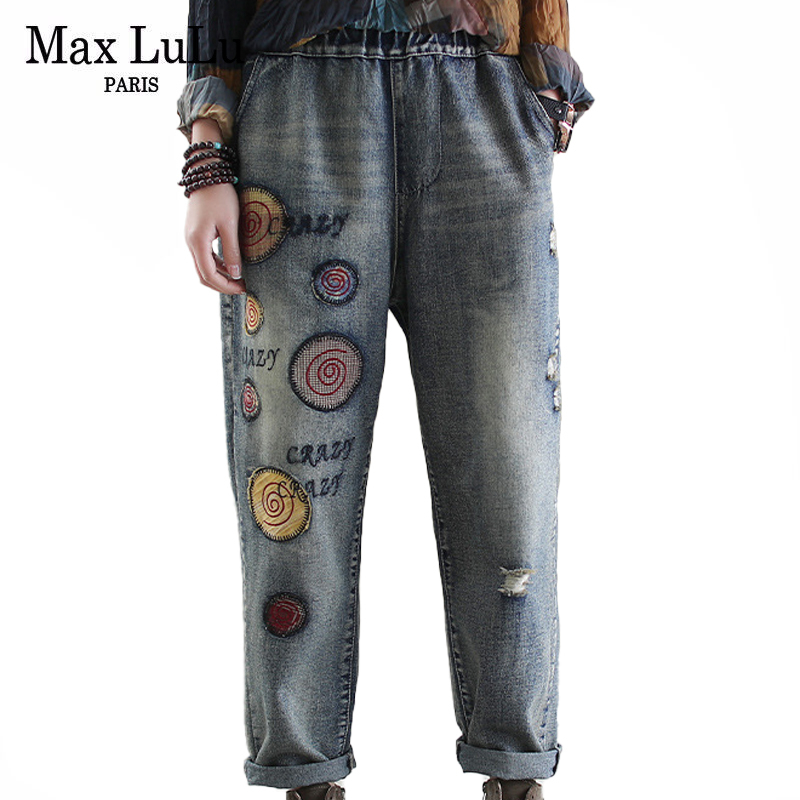 Max LuLu New 2020 Spring Koren Fashion Ladies Patchwork Jeans Womens Casual Ripped Denim Trousers Embroidery Elastic Harem Pants