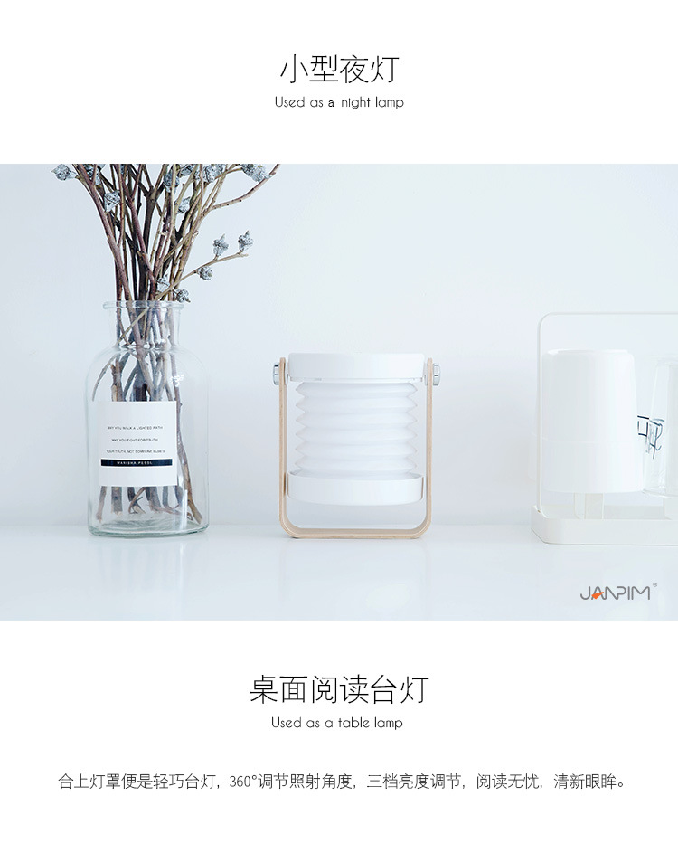 Hf50a9169916f4d0da9ac6ca3deca45aaf - Creative Foldable Lantern Table Lamp Portable USB Charger Touch Switch Eye Protect Lamp Desk LED Reading Study Bedroom Lights