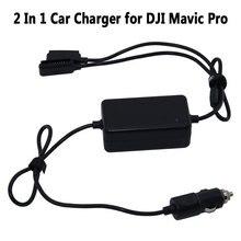 Cargador de coche 2 en 1 para DJI Mavic Pro Platinum Camera Drone, batería portátil, cargador de salida doble para vehículo de viaje inteligente