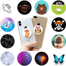 Popsoket Cute Phone Holder попсокет For Phones Pops Expanding Stand and Grip Mount Pocket Socket Small Mobile Phone Gadgets(China)