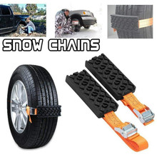 Durable PU Anti-Skid Car Traction Blocks Tire with Bag Emergency Snow Mud Sand Tire Chain Straps for Snow Mud Ice Escape Board