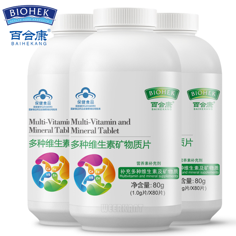 3 Bottles Best Multivitamin With Iron Calcium Zine Best Multi Mineral Supplements Multivitamin Mineral Tablet Vitamins Minerals Aliexpress