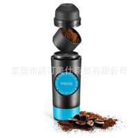2019 Portable Nespresso Machine Mini Coffee Maker Hot and Cold Extraction usb Electric Coffee Powder&Capsule Outdoor Home Travel|Coffee Makers| |  -