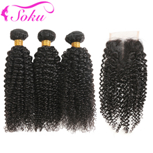 Kinky Curly Human Hair Bundles With Closure SOKU 3PCS Brazilian Hair Weave Bundles With Lace Closure Non Remy Hair Extension