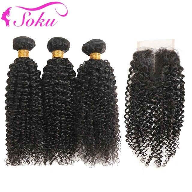 Кудрявые вьющиеся человеческие волосы, пряди с закрытием SOKU 3 шт. бразильские волосы, волнистые пряди с кружевной застежкой, не Реми, наращивание волос
