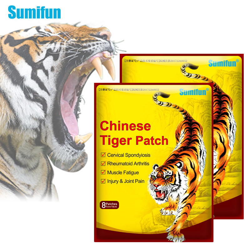 Sumifun 48pcs Tiger Balm Pain Relief Patch Medical Plaster Analgesic Cream Health Care