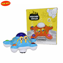 Get more info on the 4pcs 360 Degree Spinning Russian Music 3D Colorful Light Sea Starfish, Baby Rotator Electronic Early Marine Animal Toys, Bump&Go