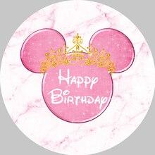 女の赤ちゃんのためのプリンセス誕生日の背景,ピンクの大理石のマウス,王冠のラウンド,背景カバー,パーティー用品,写真アクセサリー