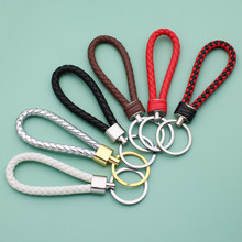 Prix de gros 2 pièces en cuir PU tressé tissé corde voiture porte-clés bricolage sac pendentif porte-clés porte-clés voiture porte-clés accessoires de voiture